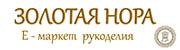 """Интернет-магазин рукоделия """"Золотая нора"""""""